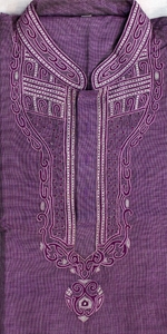 Mens Long Panjabi